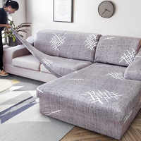 2 PCS Elastic Covers for Sofa Living Room L shaped Sofa Cover Case Chaise Longue Couch Slipcover Corner Sofa Cover Stretch