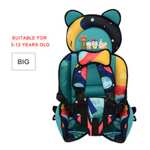 12 Years Old Child Seat Baby Seat Portable Protect Children Sitting Chair Adjustable Kids Seats Collapsible Stroller Seat