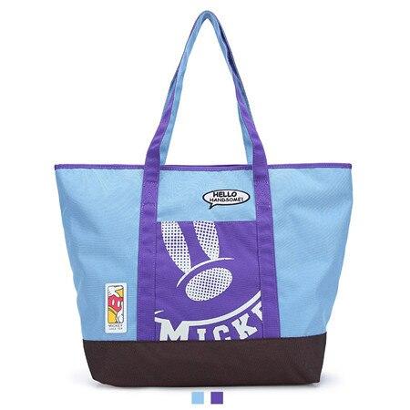 Millybo Shopper Elegance portaequipajes bolso bolso bicicleta bolso de mano