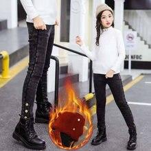 Детские джинсы для девочек на осень и зиму теплые вельветовые