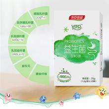 Cn порошок для пробиотиков здоровья 1 г * 20 мешков детей беременных