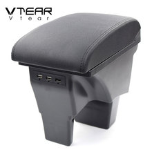 Vtear For Suzuki vitara arm rest leather car armrest accessories protect storage box holder interior center centre console 2018