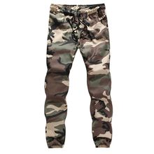 SAGACE Men's Sweatpants Camouflage Pants Trend Men's Sportswear Jogging Trousers Fitness Male Military Cargo Harem Pants A1111(China)