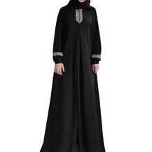 Dress Abaya Muslim-Sets Islamic Indian Fashion Kaftan Jilbab Women Casual Maxi Print