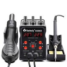 Yarboly 8586D Soldering Iron Hot Air Soldering Station DIY Digital BGA Rework Station Phone Repair Heat Gun vs 8586 8858 8786D
