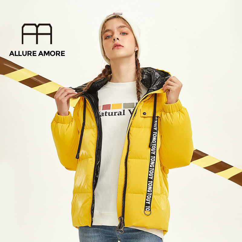 Allure Amore Winter New Arrival Female Hooded Contrast Color Thick Warm Fashion Women Short Section   Down     Coat