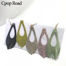 Cpop Glitter Hollow Genuine Leather Earrings for Women Geometric Pendant Statement Earring Fashion Jewelry Real Ear Drop