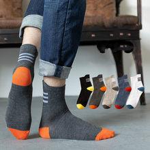 Chaussettes rayées Style Sport pour hommes, 5-10
