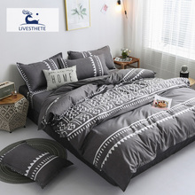 Liv-Esthete Classic Bohemia Geometric Bedding Set Soft Printed Duvet Cover Pillowcase Queen King Bed Sheet Bedspread Flat