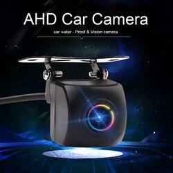 AHD Rear view backup camera night version rear view camera