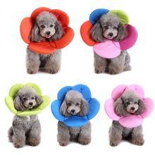 Кошка Собака цветок защиты с круглой горловиной анти укус и