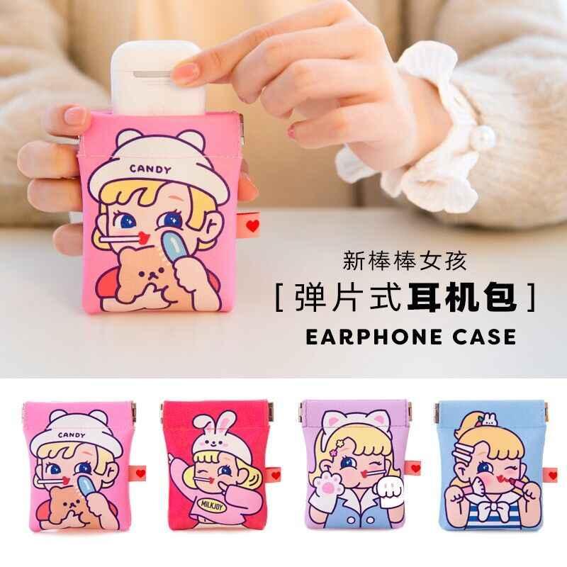 Bentoy Milkjoy PU 漫画かわいいガールズコインケース財布かわいいイヤホンケース最高品質韓国日本女の子イヤホンホルダーバッグ