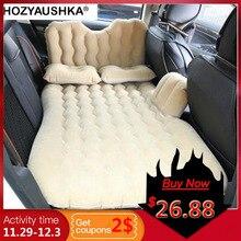 Надувная кровать для автомобиля, матрас для путешествий, автомобильная задняя выхлопная подушка, заднее сиденье автомобиля