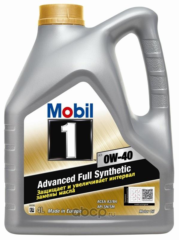 Масло моторное Mobil 1 FS 0W40 синтетическое 4 л 153692