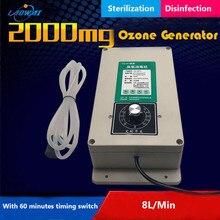 Генератор озона с таймером на 60 минут, 2000 мг/ч