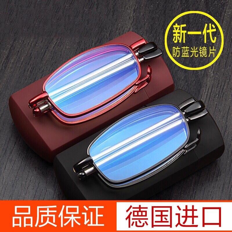Radiation-proof Presbyopic Glasses For Men Andwomen Folding Anti-blue Light Glasses For The Elderly Mini Hyperopia Super Clear