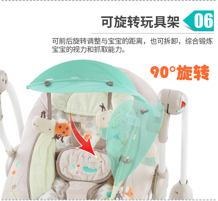 H8be60ecb923544c1b852c249ae618422o Newborn Gift Multi-function Music Electric Swing Chair Infant Baby Rocking Chair Comfort Cradle Folding Baby Rocker Swing 0-3Y