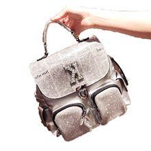 Брендовый женский рюкзак с блестками алмазной формы ita 2020