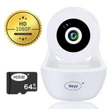 Home Security Kamera IP 1080P WiFi PTZ Kamera IR Nacht Vision baby monitor Überwachung Sicherheit kamera Dome Überwachung Kamera