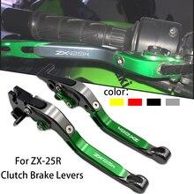 Brake-Levers Ninja zx-25r ZX25R Motorcycle Kawasaki for Extendable Clutch Folding