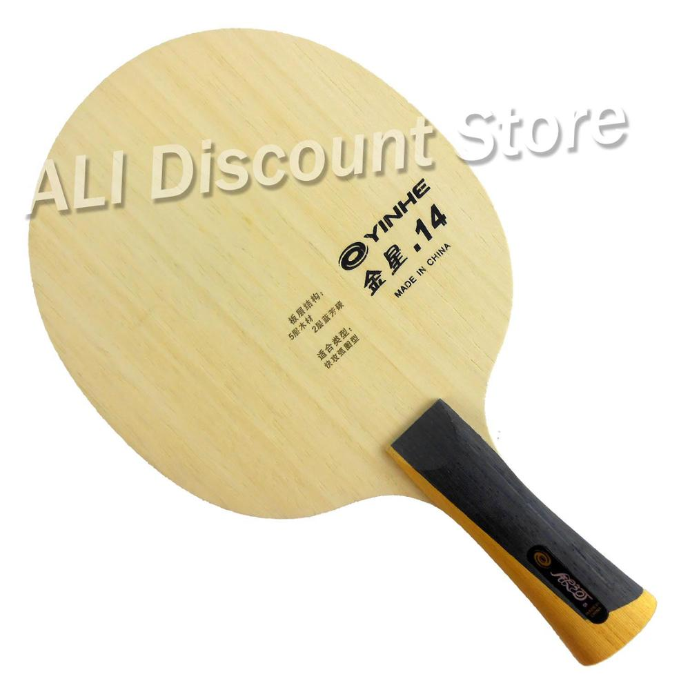 Galaxy Milky Way Yinhe V 14 Venus.14 5Wood + 2 Carbokev OFF Table Tennis Blade for PingPong Racket-in Table Tennis Rackets from Sports & Entertainment    1