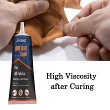 Клей для шитья 30 мл многофункциональный ремонтный клей быстроотверждаемый