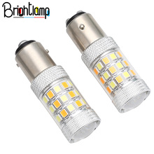 2 Pcs 1157 BAY15D P21 / 5W LED Headlights White And Yellow Two-color Bulb Turn Signal Daytime Running Lights Light