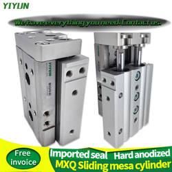 YIYUN серия mxq точности направляющего выступа пневматическая подвижная платформа MXQ12-10P MXQ12-20P MXQ12-30P MXQ12-40P MXQ12-50P MXQ12-75P MXQ12-100P