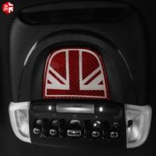 For MINI Cooper Countryman F60 Carbon Fiber Car Accessories Interior Reading Light Control Plane Auto Sticker Cover Decoration