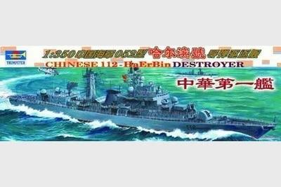 Military Model 1//350 Scale War Ship Plastic  Warships Model Toys