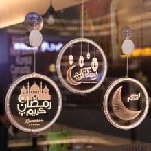 Round ramadan lights Aid Eid Mubarak Decor Islam Ramadan Decoration Eid Gifts Islamic Muslim Party Decor Adha Decor for home cheap Huiran CN(Origin) Plastic Eid al-Fitr aid mubarak decoration ramadan mubarak