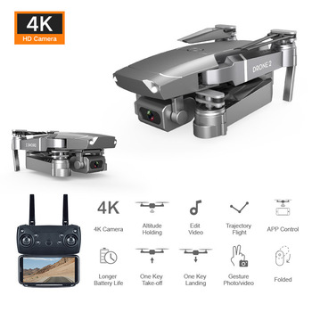 New E68 Drone 4k Optical Flow Positioning Remote Control Aircraft HD Camera WIFI FPV Aerial Quadcopter Hover Positioning Drones
