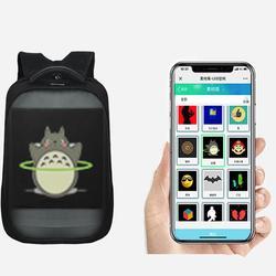 Умный светодиодный рюкзак с Wi-Fi, со светодиодным дисплеем, водонепроницаемый рюкзак для прогулок, наружной рекламы, светодиодный рюкзак
