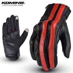 KOMINE Men Motorcycle Gloves Leather Stripe Breathable Biker Gloves Touch Screen Moto Motocross Motorbike Racing Gloves GK-119