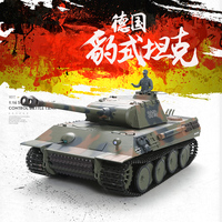 Henglong RTR RC Tank Radio Controlled 1:16 German Leopard RC BB Firing tank 3819 with Sound