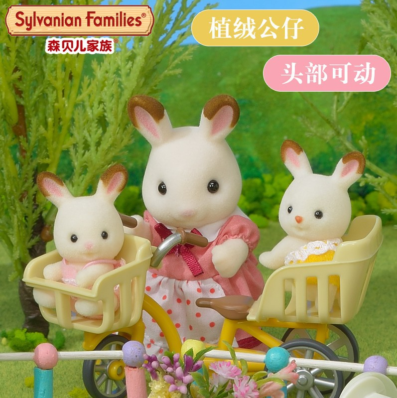 Sylvanian Families Twins Series 32218 White Mouse 51238 Hamster 32318 Walnut Squirrel Play House