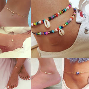 New Fashion Sliver Gold Color Heart Leaf Star Shell Shape Boho Beads Beach Barefoot Anklet Chain For Women Legs Accessories