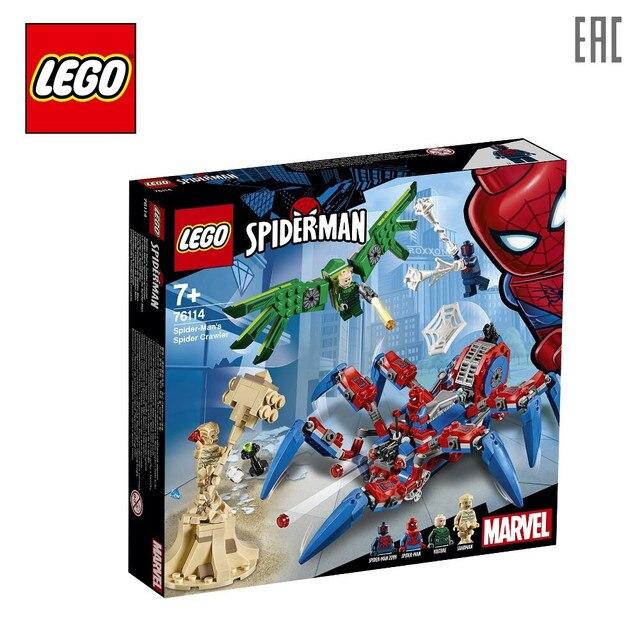 Конструктор LEGO Super Heroes 76114 Паучий вездеход