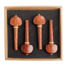 4 шт. Redwood колышек Виолончель тюнинг аксессуар высокого качества из красного дерева ручной работы, D5BA