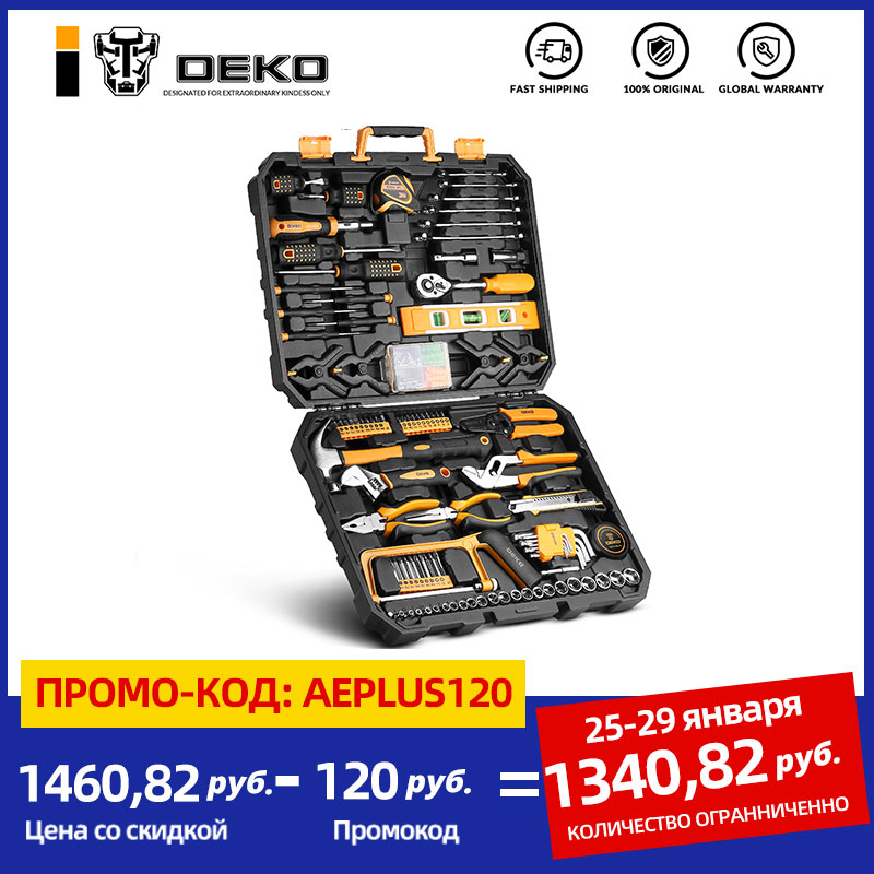 DEKO набор инструментов для ремонта, (Используйте коды - KLASS300. Свыше 4000 руб. минус 300 руб.) Комплект ручных инструментов для ремонта, пластиковый...