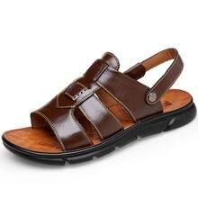 Мужские летние кожаные шлепанцы уличные повседневные сандалии