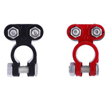 New 2 Pieces Automotive Car Boat Truck Battery Terminal Clamp Clip Connector pile head will not break corrosion resistance Y7(China)