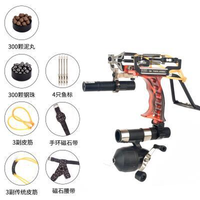 2019 Professional Powerful Hunting Peach Slingshot Professional Stainless Steel Slingshot Catapult Slingshot With Rubber Band