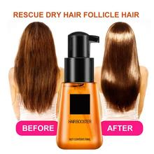 50% Hot Sale 70ml Hair Booster Wash-Free Rescue Dry Hair Good Permeability Prevent Hair Loss Essential Oil for Female