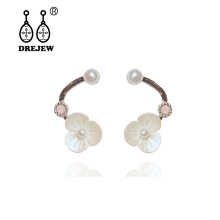 купить DREJEW Shell Pearl Gold Silver Flower Rhinestone Statement Earrings Sets 2019 925 Drop Earrings for Women Wedding Jewelry HE8012 онлайн