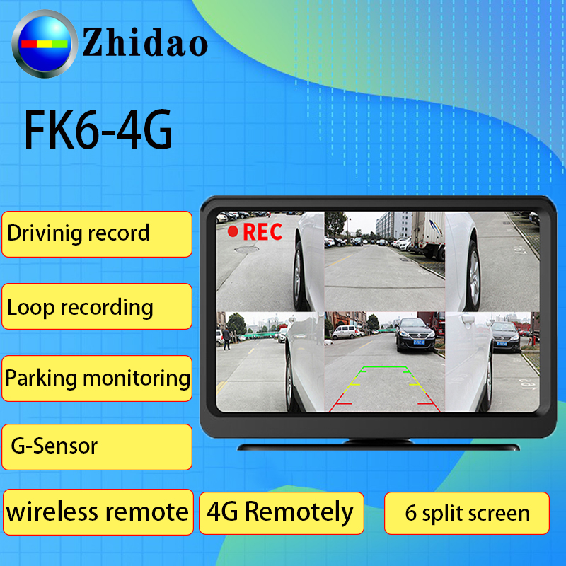 Смарт-камера для автомобиля с двумя объективами и gps-трекером, видеорегистратор заднего вида 1080P, видеорегистратор для автомобиля, зеркало