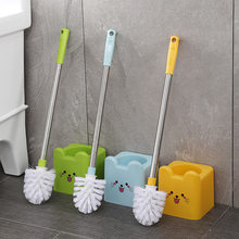 Household toilet stainless steel long handle plastic toilet brush set cleaning brush no dead angle toilet brush with base