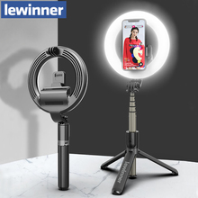 Lewinner L07 high quality fashion wireless Bluetooth selfie stick with Led ring fill light 2 in 1 For Live broadcast tourism
