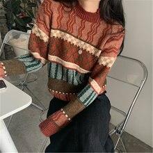 Женский вязаный свитер на осень и зиму повседневные пуловеры