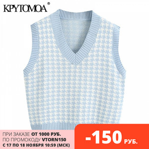 KPYTOMOA Women 2020 Fashion Houndstooth Loose Knitted Vest Sweater V Neck Sleeveless Side Vents Female Waistcoat Chic Tops